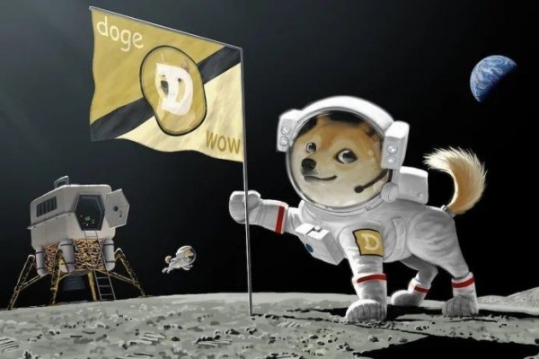 Dogecoin, a Popular Cryptocurrency other than Bitcoin